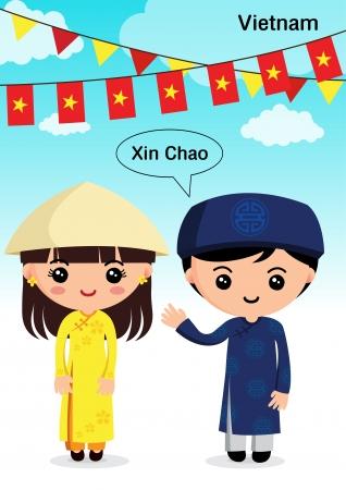 베트남 전통 의상 일러스트