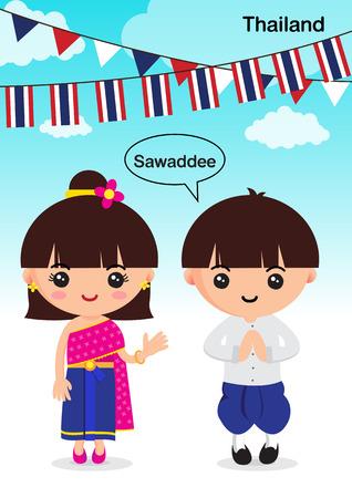 태국 전통 의상의 소년과 소녀, AEC, ASEAN 일러스트