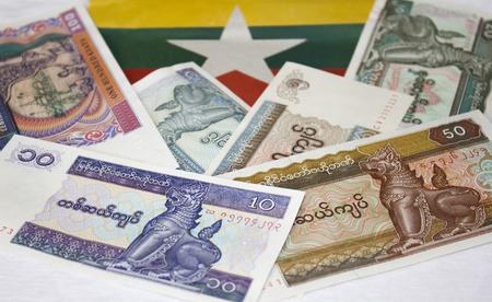 Myanmar Kyats bank  Stock Photo