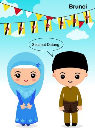 Brunei klederdracht