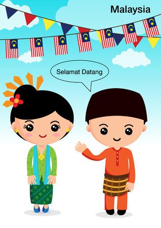 Malaysia traditional costume Stock Illustratie