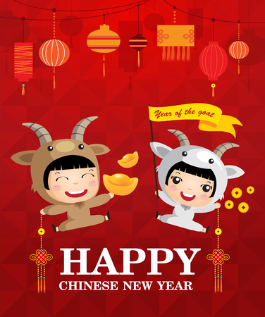 china art: Happy chinese new year of the goat, cartoon chinese children boy girl