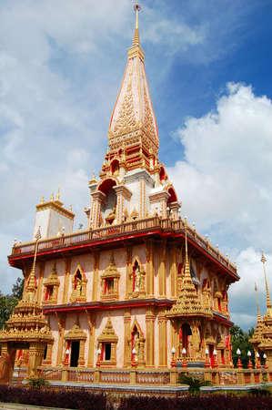 Wat Chalong Temple at Phuket, Thailand photo