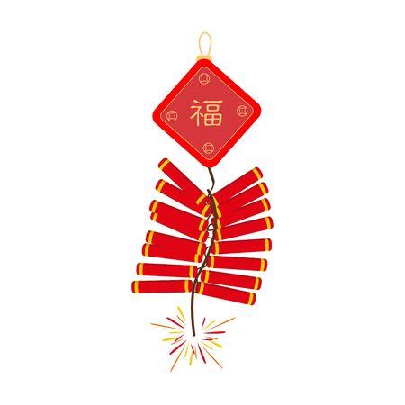 Conjunto de vector de petardo colorido plano para que el Festival de Primavera de China se active, ilustración de elemento de dibujos animados de fuegos artificiales rojos, amarillos, naranjas, verdes, púrpuras, azules, celebración del Año Nuevo Chino