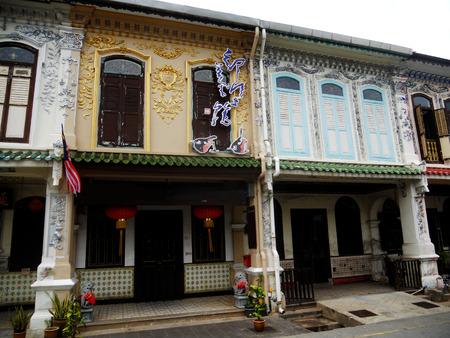 Melaka Sino-Portugese houses Melaka Editorial