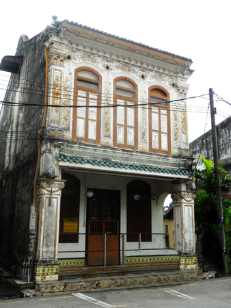 Sino-portuguese architecture in South East Asia,
