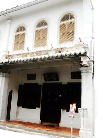 restored: Restored Sino-portuguese architecture in South East Asia, cream and black