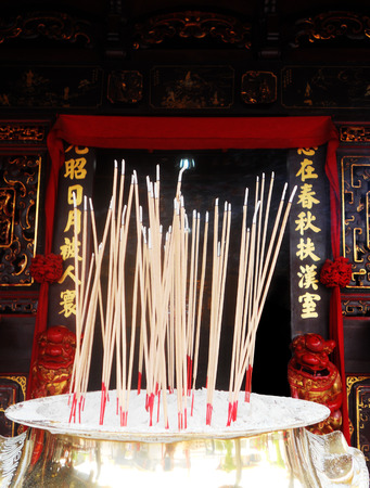 Incence sticks in Chinese temple, South East Asia Stock Photo
