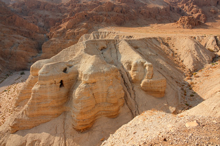Qumran caves at the archaeological site in the Judean desert of the West Bank, Israel Stock fotó