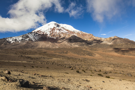measured: The highest mountain in the world Measured from the center of the earth, Chimborazo volcano, Ecuador