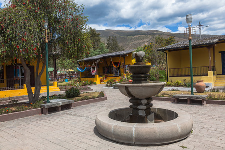 Square in the Middle of the World citadel, Ecuador
