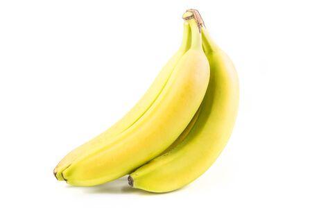 白い背景の上のバナナの束
