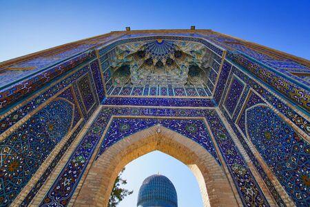 Mosque and Madrasah Tashkent, Uzbekistan