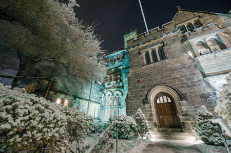 Boston University's Tudor Revival mansion The Castle