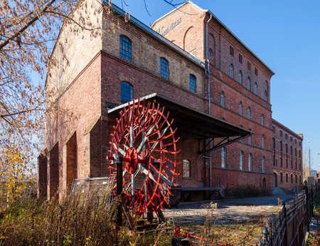 gristmill: Millhouse on the River Spree, Fuerstenwalde, Brandenburg