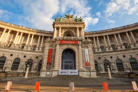 hofburg: The Austrian National Library (Hofburg) in Vienna