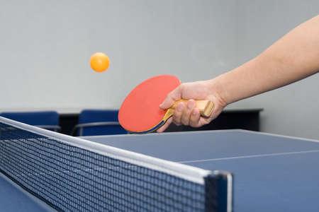 tischtennis: Tischtennis - Drop Shot