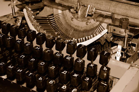 Sepia old printing typewriter ,close-up photo