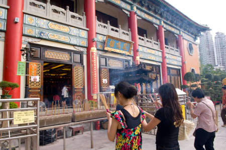 The Main Altar Sik Sik Yuen Wong Tai Sin Temple Religion Great Immortal Wong Prayer Kau CIm Insence