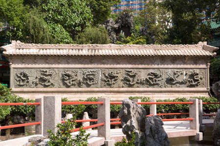 Nine Dragon Wall Sik Sik Yuen Wong Tai Sin Temple Religion Great Immortal Wong Prayer Kau CIm Insence