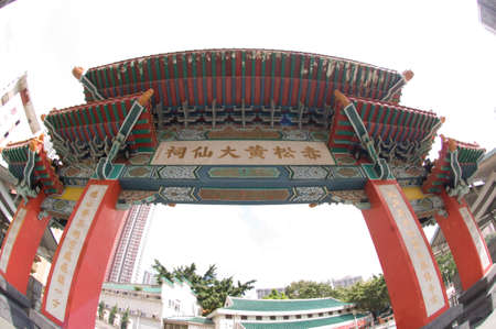 Sik Sik Yuen Wong Tai Sin Temple Entrance Lung Cheung Road Pai-lau (Arch) Religion Great Immortal Wong Prayer Kau CIm Insence