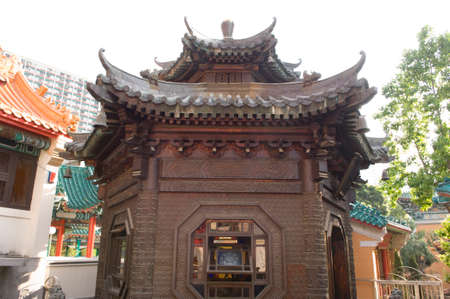 Bronze Pavilion Sik Sik Yuen Wong Tai Sin Temple Entrance Religion Great Immortal Wong Prayer Kau CIm Insence