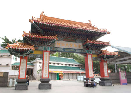 chinoiserie: Sik Sik Yuen Wong Tai Sin Temple Entrance Religion Great Immortal Wong Prayer Kau CIm Insence