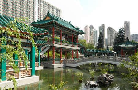 Good Wish Garden Sik Sik Yuen Wong Tai Sin Temple Religion Great Immortal Wong Prayer Kau CIm Insence