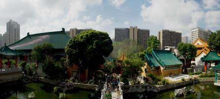 Good Wish Garden Sik Sik Yuen Wong Tai Sin Temple Religion Great Immortal Wong Prayer Kau CIm InsenceSik Sik Yuen Wong Tai Sin Temple Religion Great Immortal Wong Prayer Kau CIm Insence