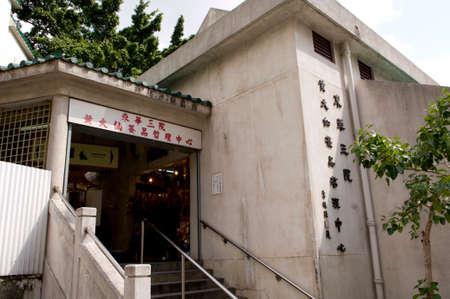 Kau CIm Sik Sik Yuen Wong Tai Sin Temple Religion Great Immortal Wong Prayer Kau CIm Insence