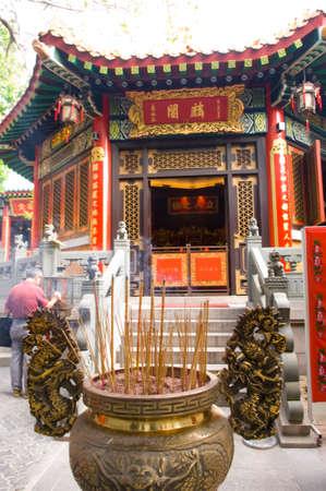 confucian: Confucian Hall Sik Sik Yuen Wong Tai Sin Temple Religion Great Immortal Wong Prayer Kau CIm Insence Stock Photo