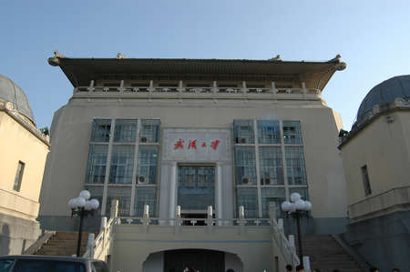Wuhan University Hubei China Ministry of Education of the People\\