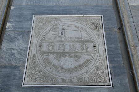Street of Qianmen Zhengyangmen Gate of the Zenith Sun in Beijing historic city wall Editöryel