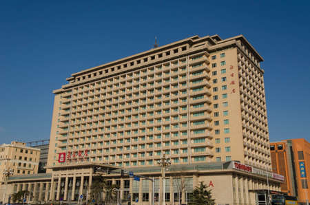 The Beijing Hotel is a five-star state-owned hotel complex in the Dongcheng District of Beijing China Editöryel