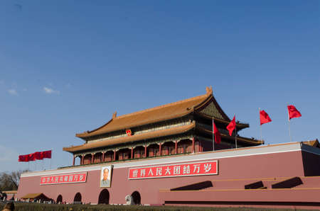 The Tiananmen or Gate of Heavenly Peace famous monument in Beijing capital of China Editöryel