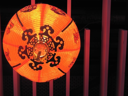 colorful lantern: Chinese decorations displayed during Chinese New Year Stock Photo