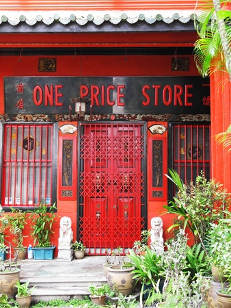 shophouse at Peranakan Place off Orchard Road in Singapore, February 27, 2011 - traditional asian shophouse put to modern use