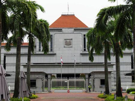 No. 1 Parliament Place, Singapore, March 1, 2011 - Singapore Parliament building