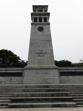 sacrificio: Parque de la explanada en la unidad de Connaught en Singapur, el 1 de marzo de 2011 - el cenotafio conmemora el sacrificio de brit�nicos soldados que muri� en la Segunda Guerra Mundial y WWII