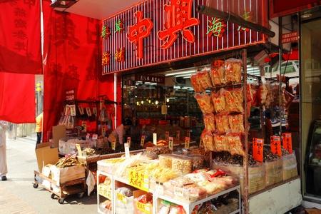 new medicine: working class Chinese medicine shop, Mei Tin Road, Tai Wai, New Territories, Hong Kong, April 11, 2011 - working class traditional Chinese medicine shop Editorial
