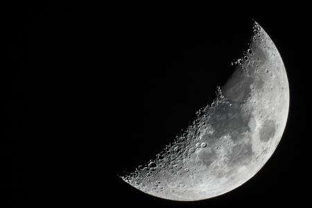 Almost a half moon 版權商用圖片