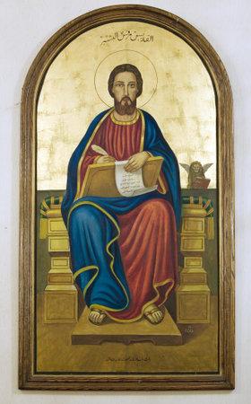 st mark: Religious icon of Saint Mark.