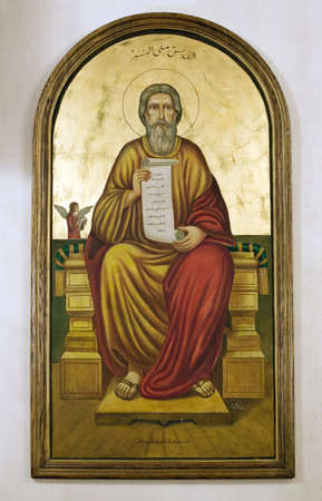 coptic orthodox: Religious icon of Matthew the Evangelist .   It is presently housed inside the Coptic Orthodox Church of St George in Brooklyn NY.  Photographed September 2009 in the USA.