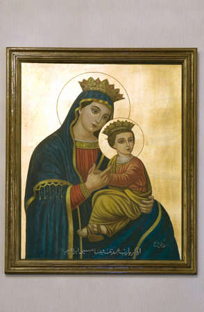 Icono religioso de la Virgen con el niño.   Actualmente se encuentra dentro de la Iglesia Ortodoxa Copta de San Jorge en Brooklyn Nueva York.  Fotografiado de septiembre de 2009 en Estados Unidos.   Foto de archivo - 10310738