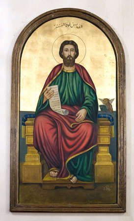 coptic orthodox: Religious icon of Luke the Evangelist .  It is presently housed inside the Coptic Orthodox Church of St George in Brooklyn NY.  Photographed September 2009 in the USA.
