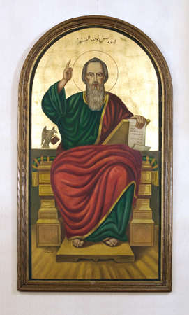 Religious icon of Saint John the Evangelist.  It is presently housed inside the Coptic Orthodox Church of St George in Brooklyn NY.  Photographed September 2009 in the USA.   Stock Photo - 10310734