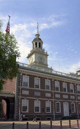 Independence Hall building located in Philadelphia Pennsylvania.  Stock Photo