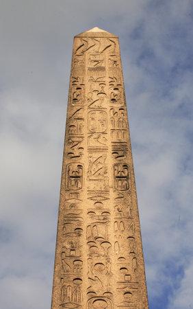 Central Park obelisk also known as Cleopatras needle in New York City. Redakční