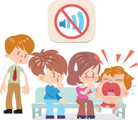 People warn loud noise. Illustration