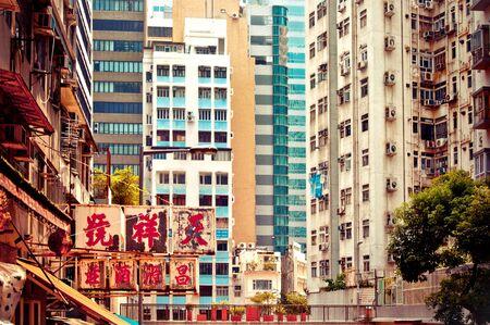 street view in Wan Chai, Hong Kong
